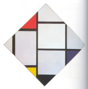Lozenge Composition (second state)